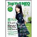 Top Yell NEO 2017~2018