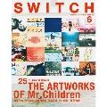 SWITCH Vol.35 No.6 (2017年6月号)