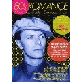 80'S ROMANCE Music Disc Guide 増強版