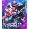 仮面ライダーリバイス Blu-ray COLLECTION 1