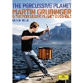 The Percussive Planet - Live in Koln