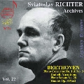 Sviatoslav Richter Archives Vol.22 - Beethoven: Piano Concertos No.1, No.3, etc