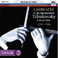 Tchaikovsky International Competition 1958-1990 - Violin Vol.2