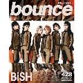 bounce 2019年7月号<オンライン提供 (限定200冊)>