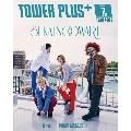 TOWER PLUS+ 2021年7月1日号<オンライン提供 (数量限定)>