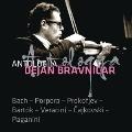 バッハ: 無伴奏ヴァイオリンのためのパルティータ第2番 ニ短調 BWV1004、他