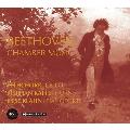 ベートーヴェン: 室内楽作品集