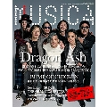 MUSICA 2017年6月号