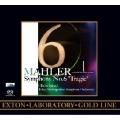 マーラー:交響曲第6番 イ短調「悲劇的」 - ワンポイント・レコーディング・ヴァージョン<完全限定盤>