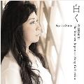 白く SHIROKU - The Modern Japanese Song Collection