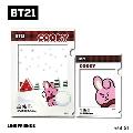 BT21 フレームクリアファイルセット/COOKY