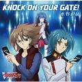 KNOCK ON YOUR GATE