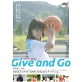 Give and Go