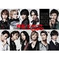 御茶ノ水ロック -THE LIVE STAGE- 完全エディット版