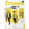 磁石単独ライブ「freeze」