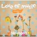 Love Of Music ~世界は素晴らしい~