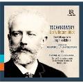 Tchaikovsky - Der Wille zum Gluck