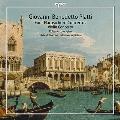プラッティ: チェンバロ協奏曲&ヴァイオリン協奏曲