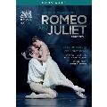 バレエ「ロミオとジュリエット」