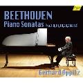 ベートーヴェン: ピアノ・ソナタ選集