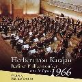 ブラームス: 交響曲第1番、R.シュトラウス: ドン・ファン