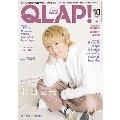 QLAP! 2019年10月号