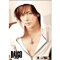 DAIGO 2013年カレンダー
