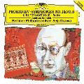 プロコフィエフ:交響曲第1番・第5番、他