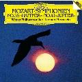 モーツァルト:交響曲第35番≪ハフナー≫・第41番≪ジュピター≫ [UHQCD]<初回限定盤>