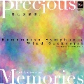 Precious Memories ~愛しき記憶~ [CD+DVD]