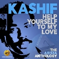Help Yourself To My Love: The Arista Anthology