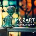 モーツァルト: 初期交響曲集