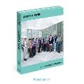 111=1 (Power Of Destiny): Wanna One Vol.1 (Romance ver.)<台湾独占盤/限定盤>