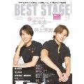 BEST STAGE 2020年9月号
