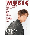 MUSIQ? SPECIAL OUT of MUSIC Vol.73