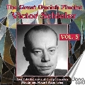 デンマークの偉大なピアニスト、ヴィクト・シューラー 第5集