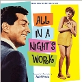 All in a Night's Work<初回生産限定盤>
