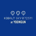 Kobalt Sky 072511: Mini Album