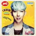 Jo Kwon Vol.1 [LP+ブックレット]