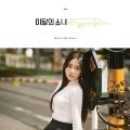 Hyun Jin: 1st Single