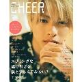 CHEER Vol.11<【表紙: 平野紫耀】【ピンナップ: 平野紫耀/佐久間大介】>
