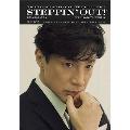 STEPPIN'OUT! ステッピンアウト! VOl.12