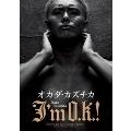 オカダ・カズチカ I'm O.K.!
