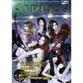 アルディアス『Determination』オフィシャル・ブック [BOOK+DVD]