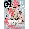 クイック・ジャパン Vol.149