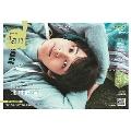 TVガイドdan「ダン」 vol.37