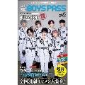 楽遊BOYS PASS Vol.6