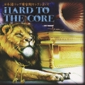 HARD TO THE CORE version1 compiled by D.L a.k.a DEV LARGE