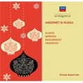 Ansermet in Russia: Glinka, Borodin, Mussorgsky, Prokofiev