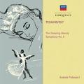 チャイコフスキー: 眠りの森の美女/交響曲第4番